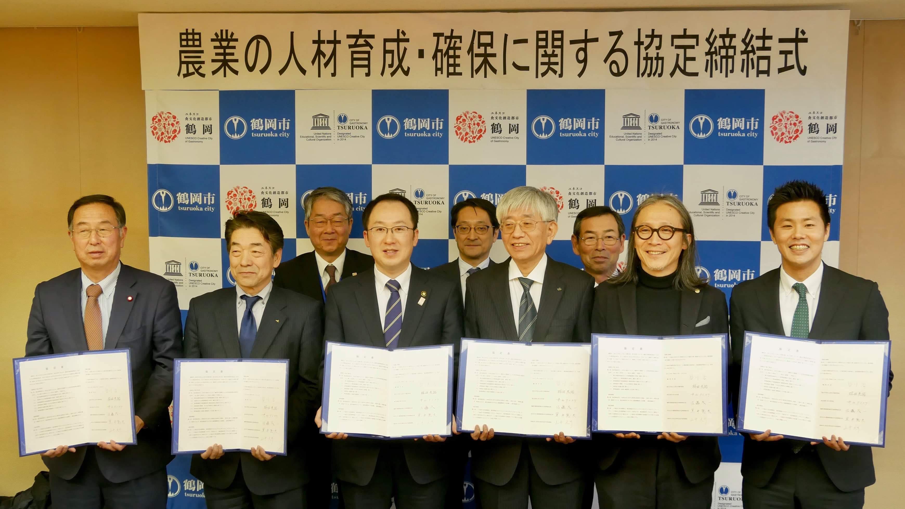 地域農業の担い手育成と確保の連携協定が締結